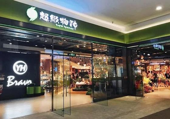 【中国工商•特别策划】未来零售业五大趋势
