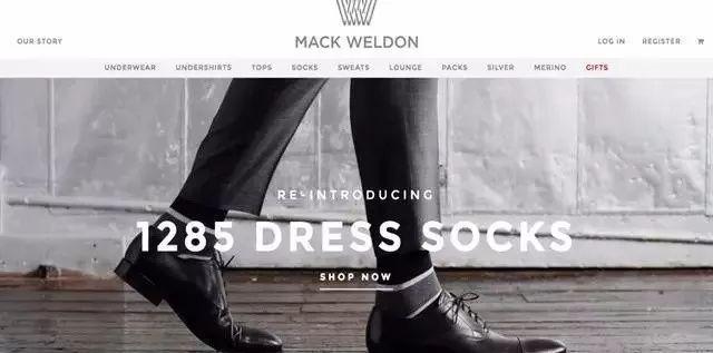 只做男人的生意 两款产品就年入千万是怎么做到的?