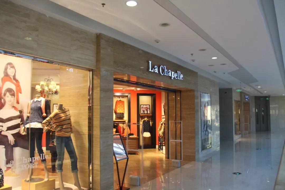 本土女装品牌拉夏贝尔上市后首笔海外并购落定