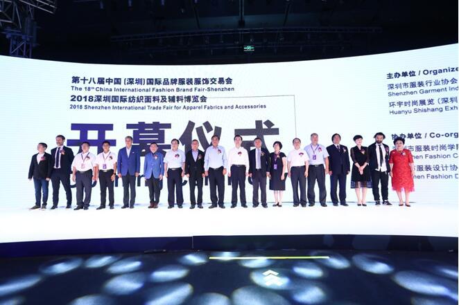 时尚深圳展,18岁成人礼后的新机遇