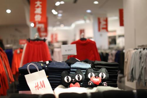 2018年3月H&M入驻天猫