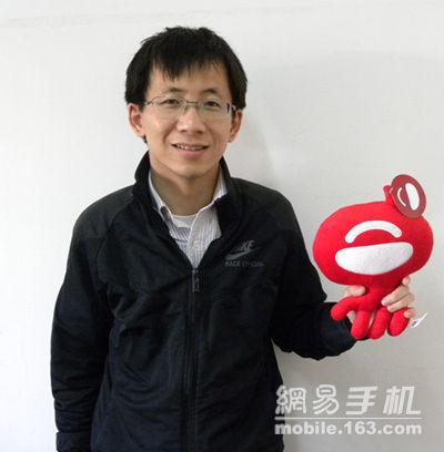 北京字节跳动科技有限公司CEO张一鸣
