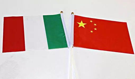 """中国与欧盟是""""全面对手""""还是""""合作伙伴""""?"""