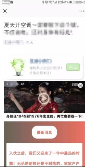 实操2个月公众号粉丝破10万干货分享 自媒体 网络营销 微信 经验心得 第5张