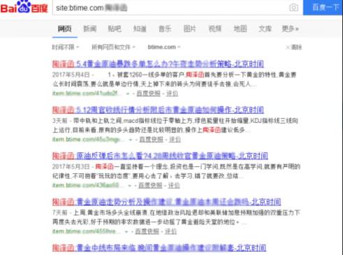 """自媒体平台""""北京时间""""360欲将全身而退 360 自媒体 微新闻 第1张"""
