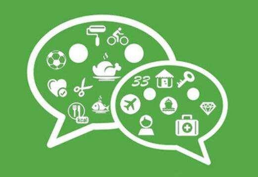微信營銷的四大原則是什么?