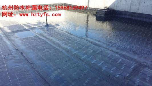 杭州防水补漏电话公司{15968169497} |杭州专业防水公司