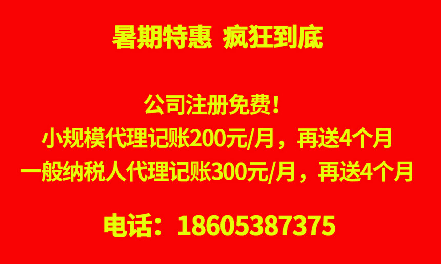 微信圖片_20180825154010.jpg