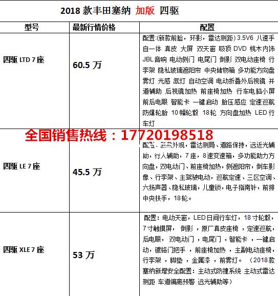 QQ截图20180624085822_副本.png