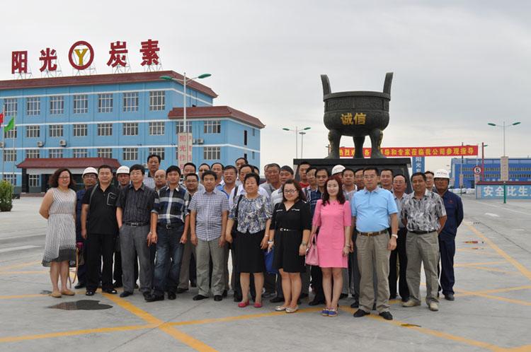 全国主要客户赴新疆公司参观.JPG