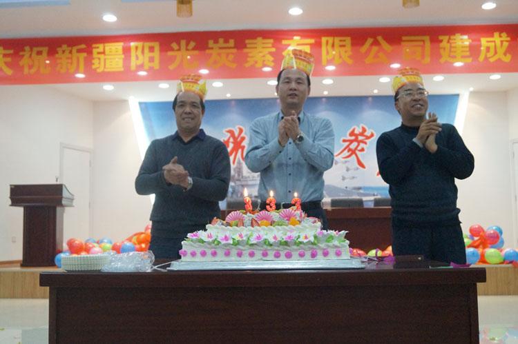 阳光公司三周年庆典 .JPG