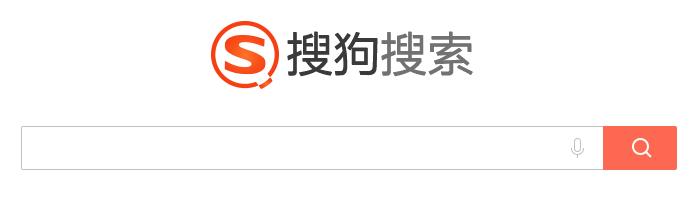 搜狗搜索引擎官方:网站内容建设指导