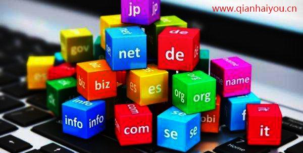 关于网站域名实名认证提交真实准确完整的域名注册信息公告