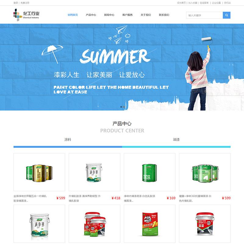 【网页设计】企业网站建设中如何选择图片风格来设计页面