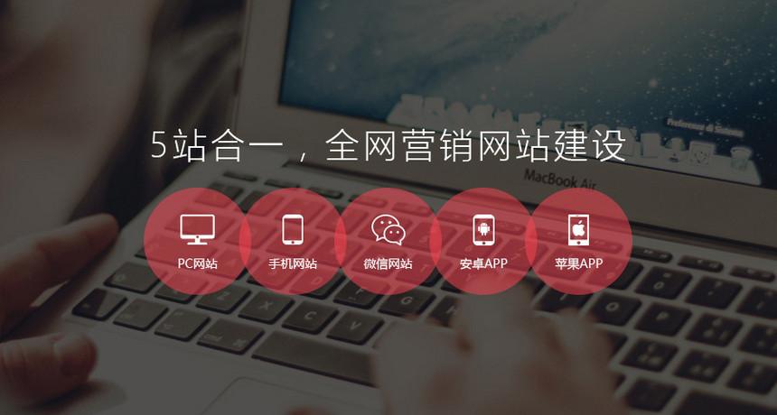 【杭州网站建设】如何让企业网站建设内容做的有特点?