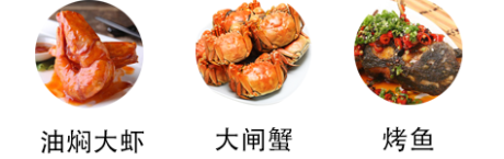 神馬霞多麗餐食.png