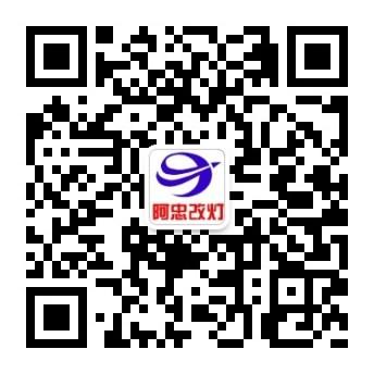 qrcode_for_gh_020e7f7c14db_344.jpg