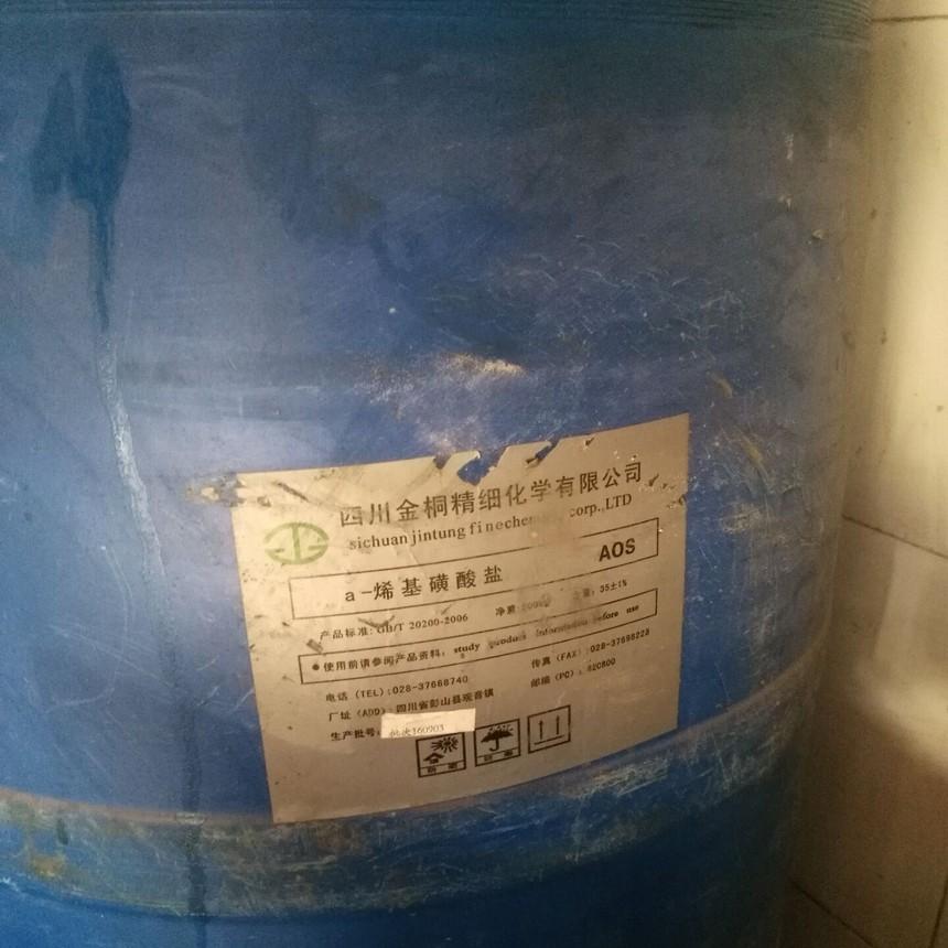 4日用化工磺酸.jpg