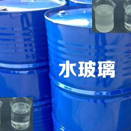 7水玻璃.jpg