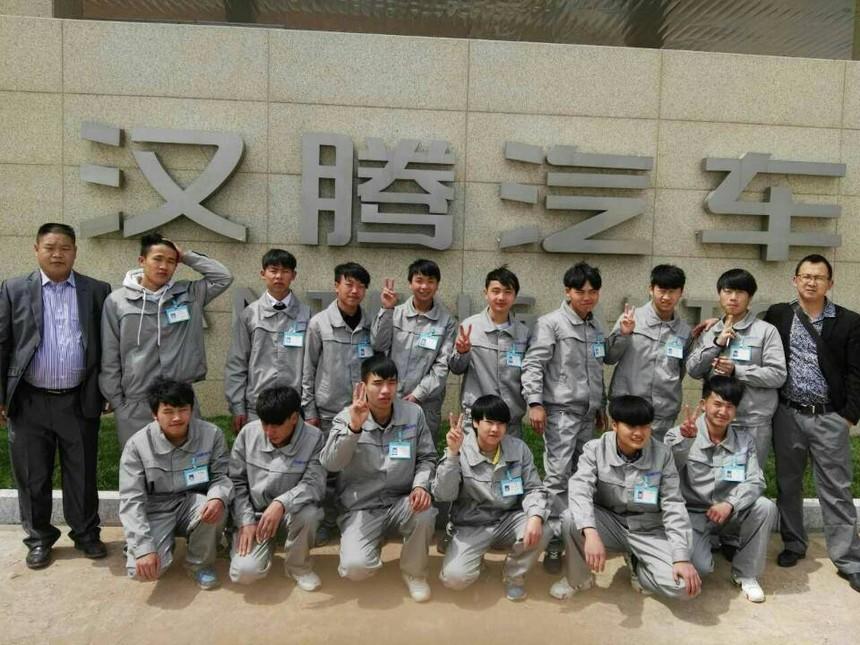 汽修班学生在汉腾汽车企业2.jpg
