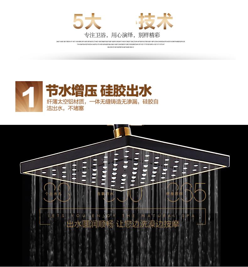 2017新款太空铝浴室花洒套装可旋转带升降方形淋浴器三出水-京东