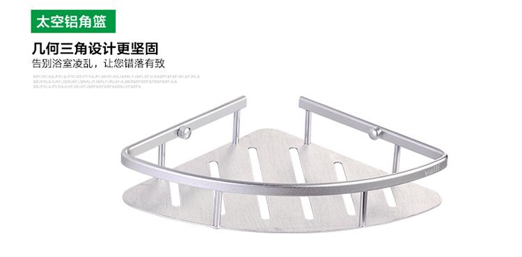 华帝 VATTI H-DT016-4太空铝浴室毛巾架挂件四件套套装-京东