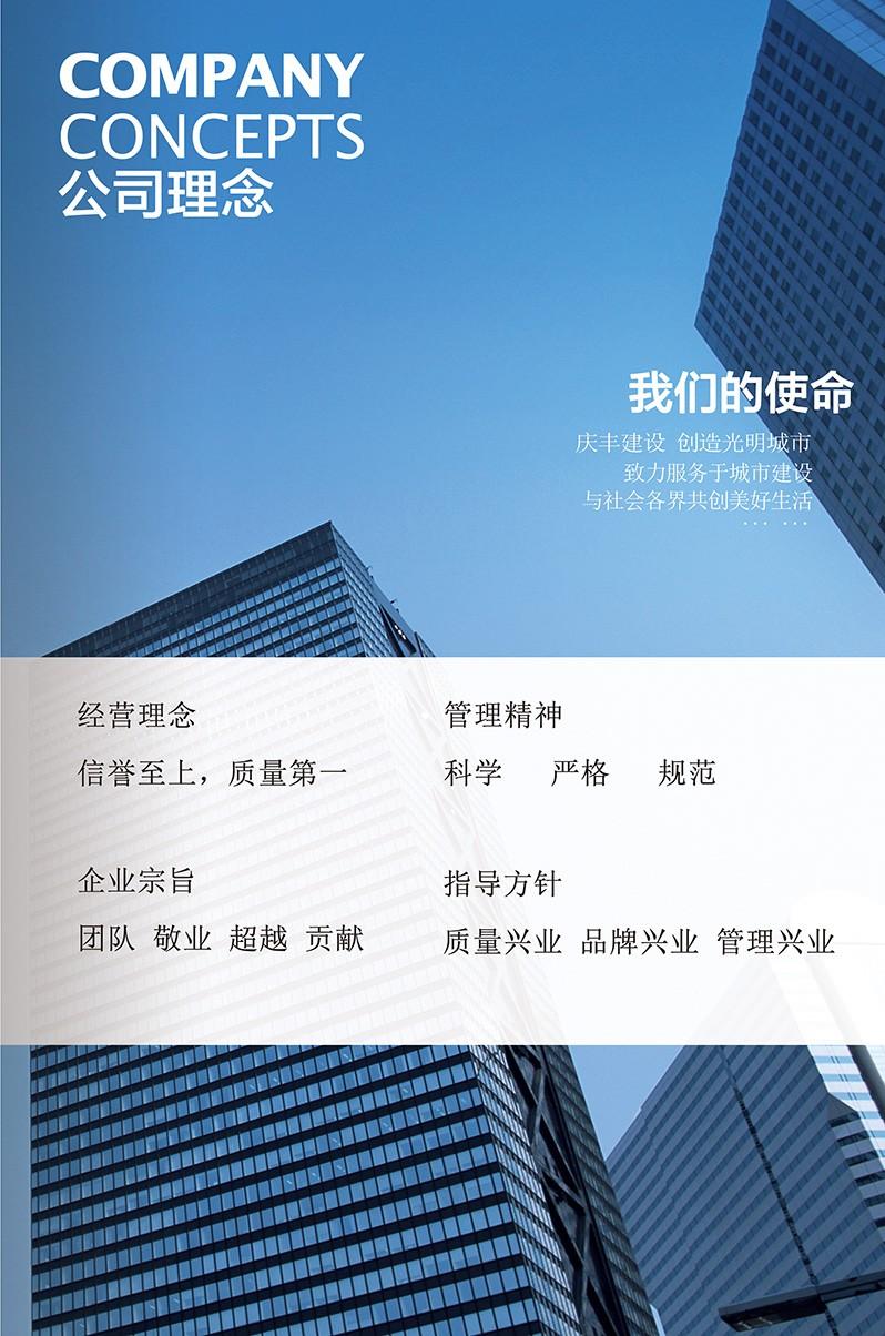 企业理念g.jpg