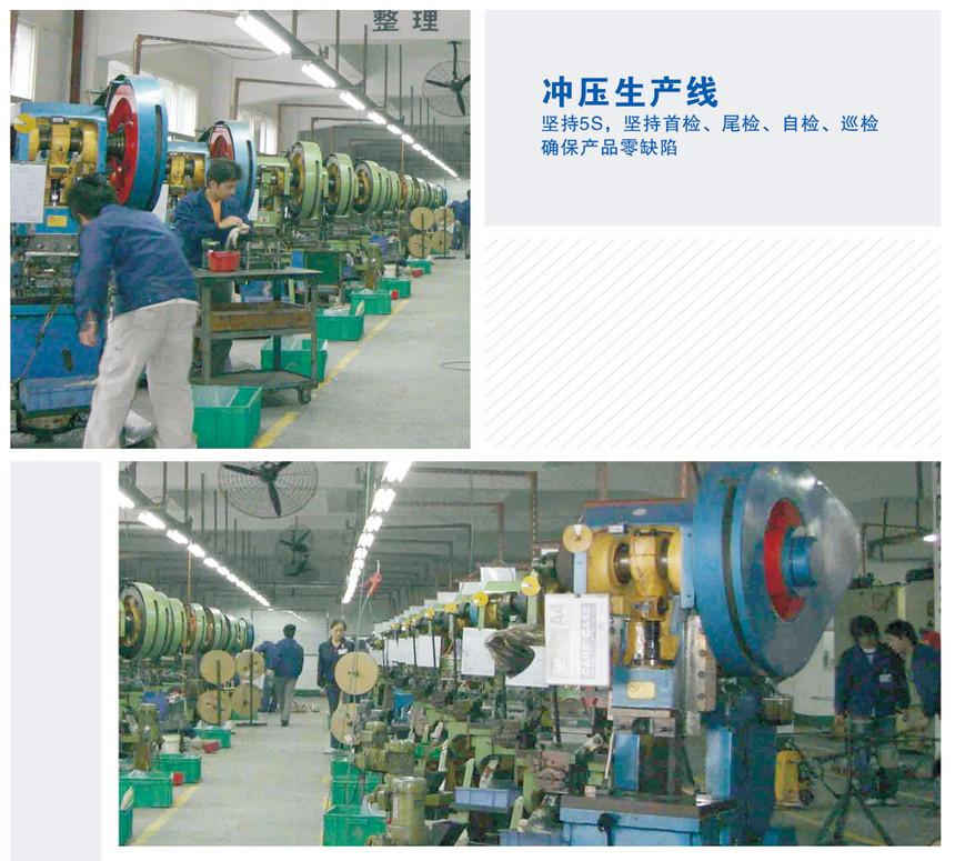 重庆冲压厂家生产线