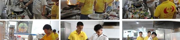 川湘粤菜系厨师培训教学风采3