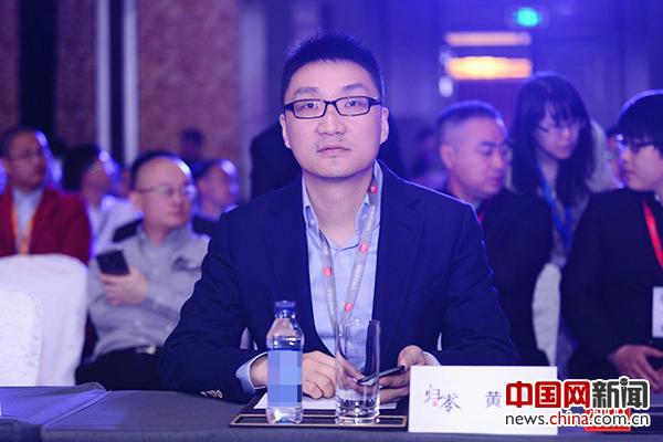 拼多多、拼好货董事长黄峥出席新经济100人2017年CEO峰会。