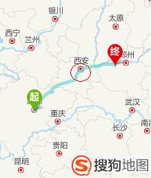 陕西高速路发生重大交通事故