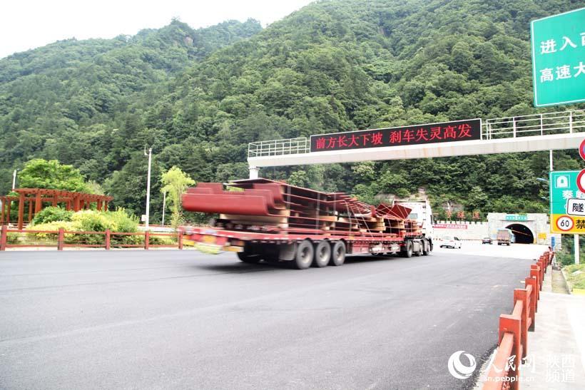 西汉高速安康段因海拔高、坡度大,弯道急,极易发生交通事故。 吴超/摄