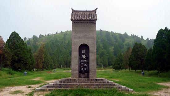 茂陵(图/云天孤龙)
