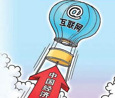 习近平作十九大报告 八次提到互联网