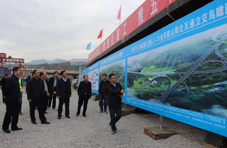 图2、陕西省交通运输厅厅长冯西宁(左二)一行查看山阳北互通立交效果图.JPG