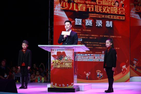 陕西智冠控股集团董事局主席 刘智先生