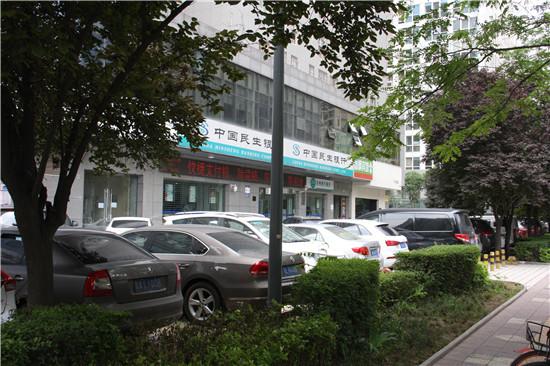 中国民生银行西安枫林绿洲支行理财收益说的天花乱坠—— 忽悠消费者买基金亏了20多万
