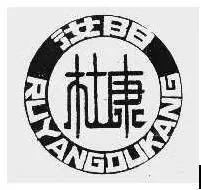 """编号为915686号""""汝阳杜康""""商标.webp.jpg"""