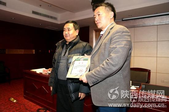 陕西省体育文化艺术协会换届 王玉刚当选协会新任主席【3】