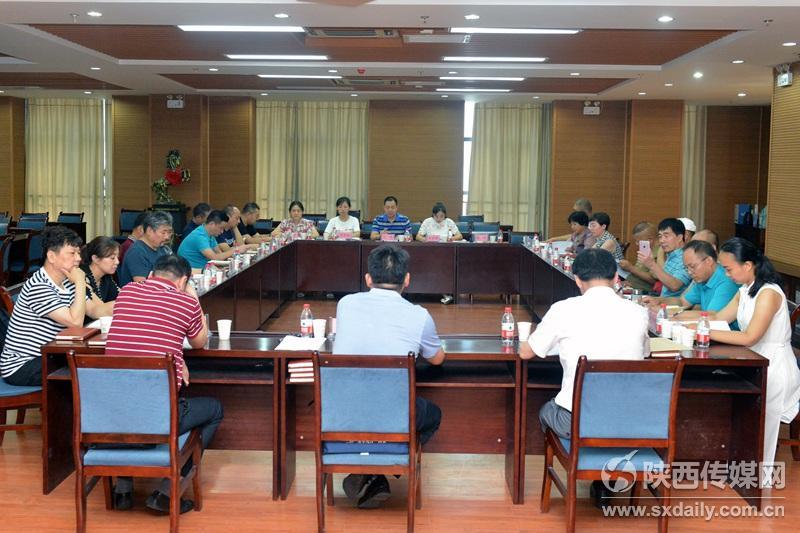 8月10日,陕西省体育文化艺术协会四届四次常务理事会在西安召开