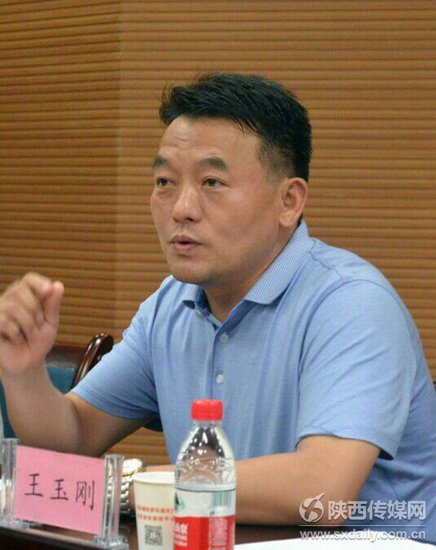 协会主席王玉刚讲话