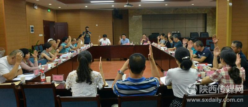 会议通过名誉主席、顾问人选,通过了会员发展、部分人事任命
