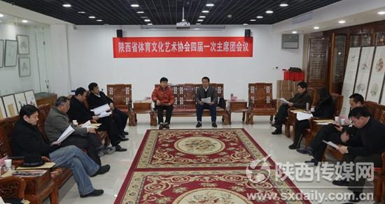 1月28日下午,陕西省体育文化艺术协会四届一次会议在西安召开。  田涯摄