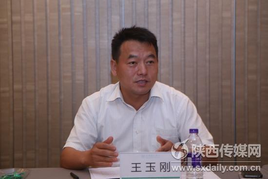 陕西省体育文化艺术协会主席王玉刚讲话