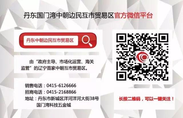 https://mmbiz.qpic.cn/mmbiz_jpg/UEkFRnUekdLeIyqbydLf0ibhB39AiaSVWmzia58e0aXBU3WibVia1FP1hmiaubQxAsCpMiayaAUdHU6orzlfcZ2smib66g/640?wx_fmt=jpeg