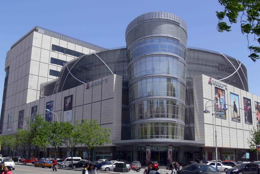 博商購物廣場
