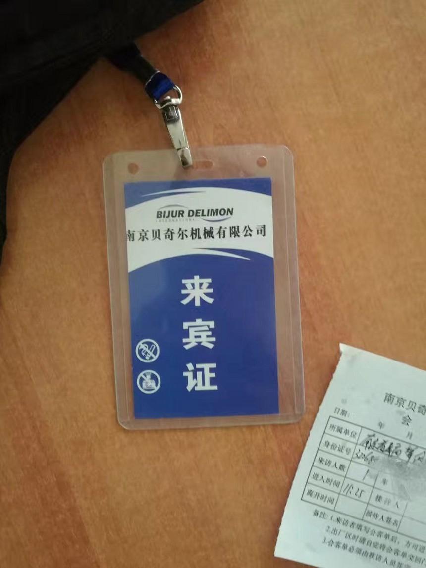 南京优化seo