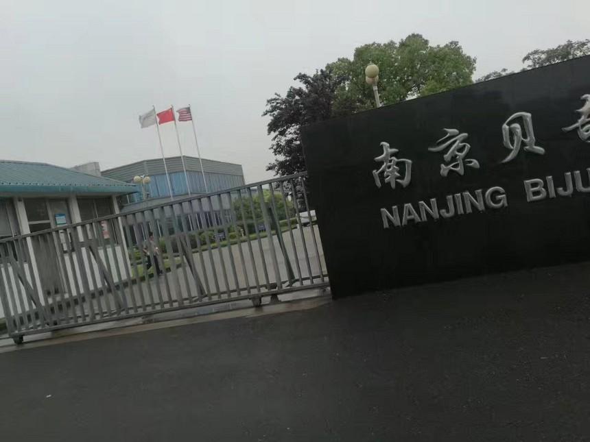 南京seo