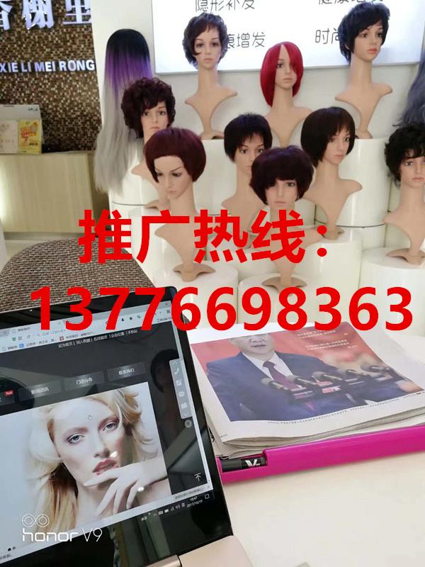 南京网络推广