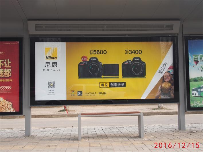 许昌公交车候车亭广告